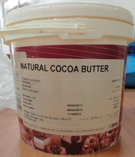 Perfecta International Foodstuff Company,Food Stuff,24919001