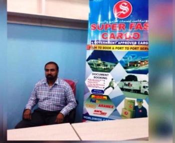 Super Fast Cargo Kuwait,Cargo Services,22494934 22495292