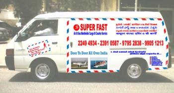 Super Fast Cargo Kuwait Cargo Services 22494934 22495292