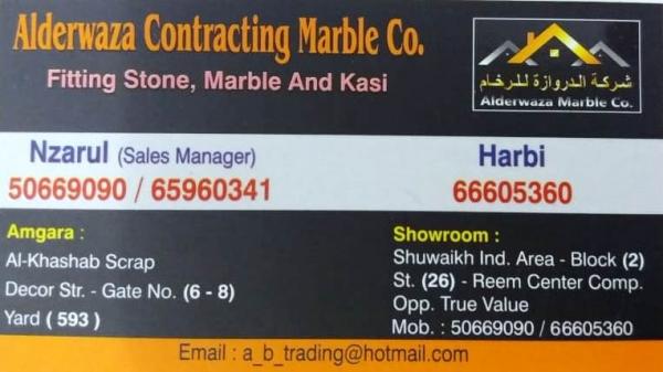 Al Derwaza Contracting Marble Co ,Marble, Granite Ceramic