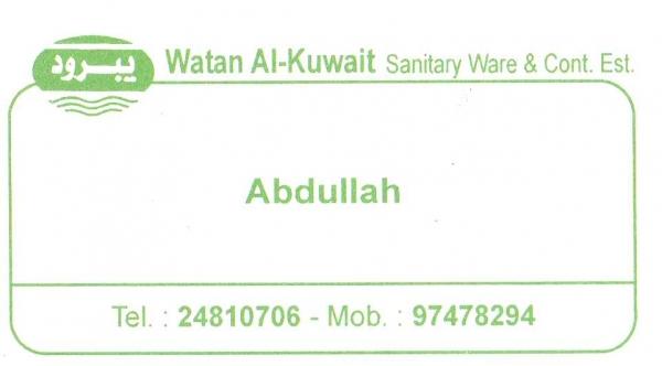 Watan Al Kuwait Sanitaryware & Contracting Company