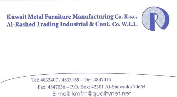 Kuwait Metal Furniture Manufacturing Company,Metal Furniture