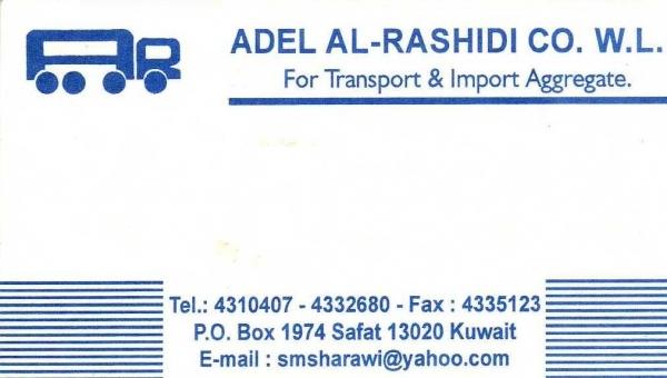 Adel Al-Rashidi Company W L L - For Transport & Import