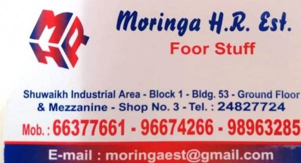 Moringa H R  Establishment,Food Stuff,24827724
